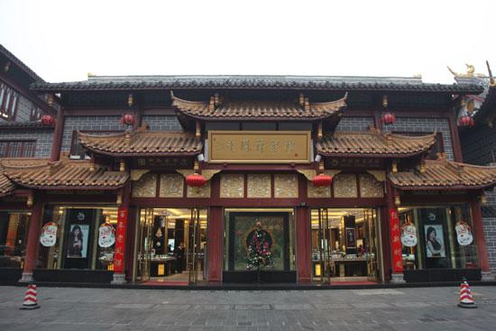 成都琴台路老凤祥银楼-古建筑,锦华古建筑,四川锦华古